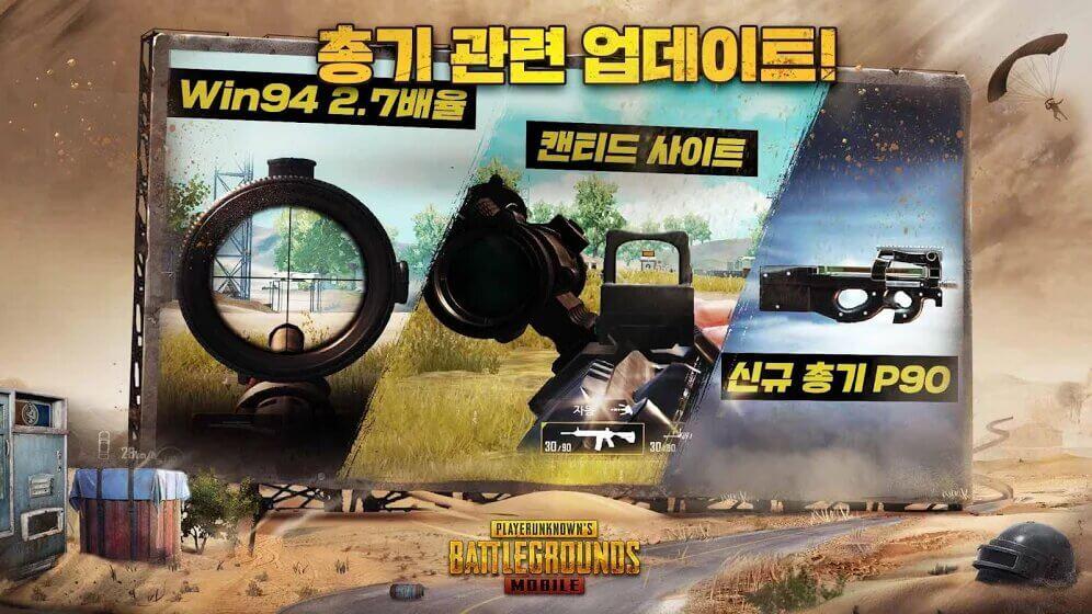 تنزيل لعبة ببجي الكورية Pubg Mobile Kr 0 9 0 أندرويد Onlyapk